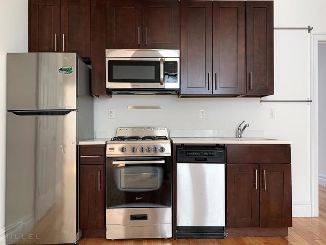 2 Bedrooms, Astoria Rental in NYC for $2,461 - Photo 1