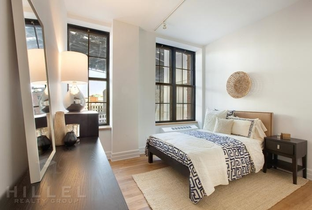 1 Bedroom, DUMBO Rental in NYC for $3,646 - Photo 1