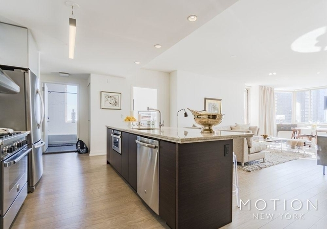 2 Bedrooms, NoMad Rental in NYC for $7,295 - Photo 1