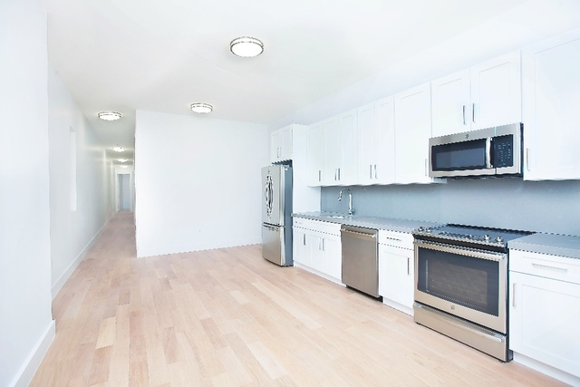 4 Bedrooms, Hamilton Heights Rental in NYC for $3,595 - Photo 2