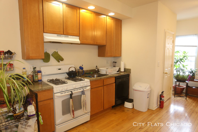 2 Bedrooms, Lathrop Rental in Chicago, IL for $1,849 - Photo 2