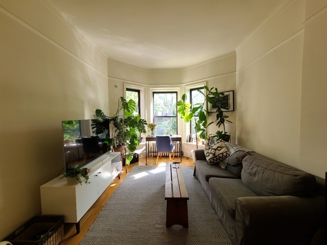 1 Bedroom, North Slope Rental in NYC for $2,795 - Photo 1