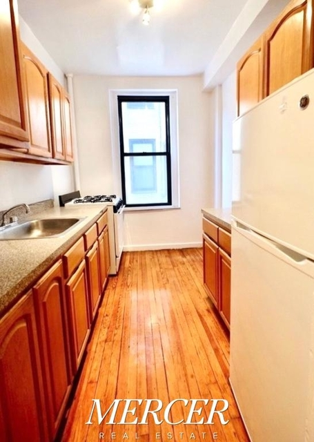 1 Bedroom, Inwood Rental in NYC for $1,950 - Photo 2