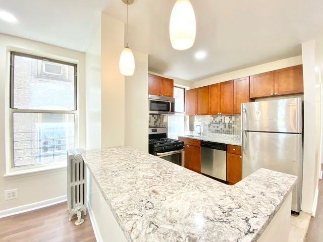 2 Bedrooms, Hamilton Heights Rental in NYC for $2,245 - Photo 2