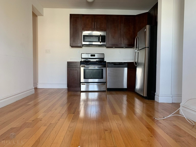 1 Bedroom, Steinway Rental in NYC for $2,063 - Photo 2