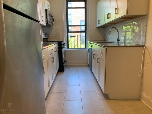 1 Bedroom, Astoria Rental in NYC for $1,906 - Photo 2