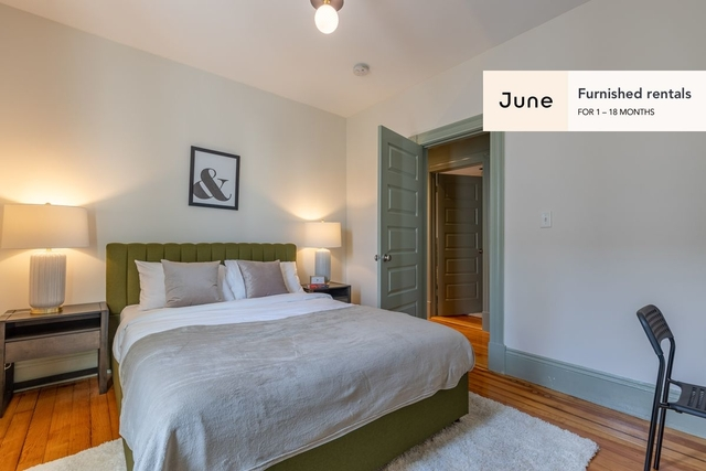 Room, Columbia Point Rental in Boston, MA for $1,050 - Photo 1