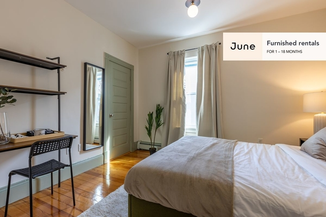 Room, Columbia Point Rental in Boston, MA for $1,050 - Photo 2