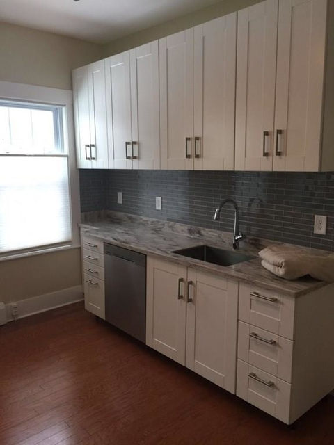 3 Bedrooms, Quincy Point Rental in Boston, MA for $2,250 - Photo 1