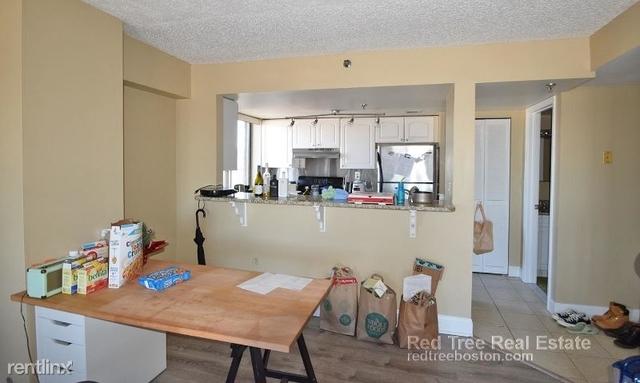 2 Bedrooms, Allston Rental in Boston, MA for $2,295 - Photo 2