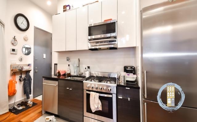 1 Bedroom, Bedford-Stuyvesant Rental in NYC for $1,975 - Photo 2