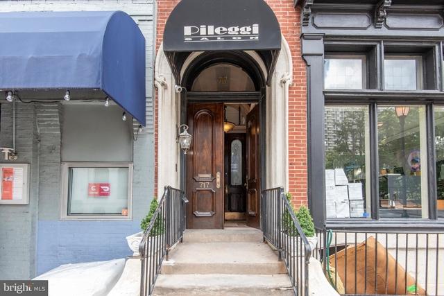 1 Bedroom, Center City East Rental in Philadelphia, PA for $1,495 - Photo 2