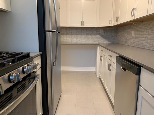 1 Bedroom, Astoria Rental in NYC for $2,296 - Photo 2