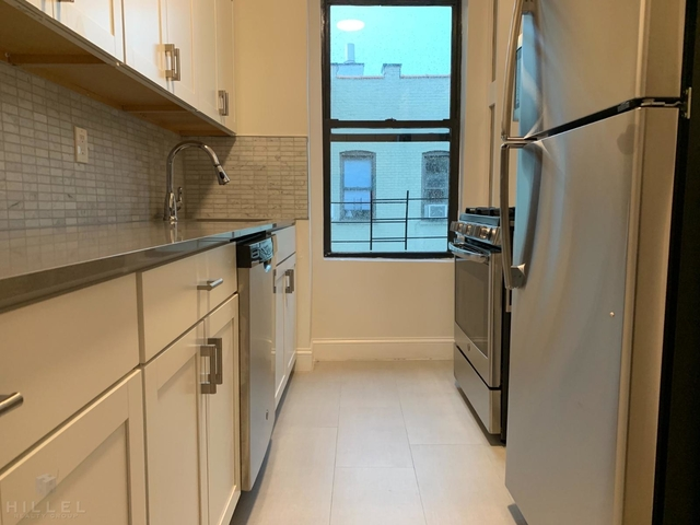 1 Bedroom, Astoria Rental in NYC for $2,296 - Photo 1