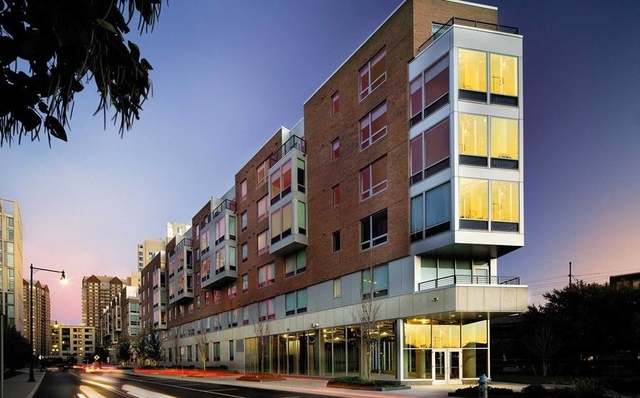1 Bedroom, East Cambridge Rental in Boston, MA for $2,520 - Photo 2