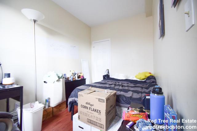 3 Bedrooms, Central Maverick Square - Paris Street Rental in Boston, MA for $2,200 - Photo 2
