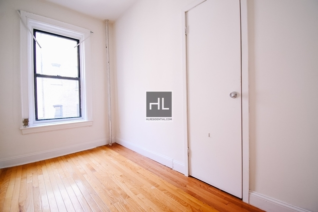 2 Bedrooms, Morningside Heights Rental in NYC for $2,500 - Photo 2