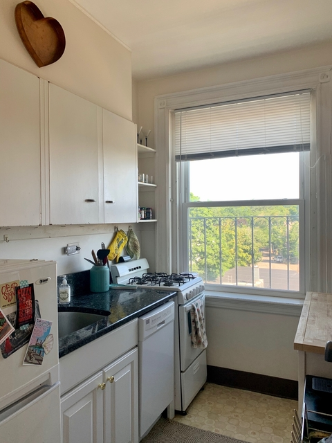 1 Bedroom, Neighborhood Nine Rental in Boston, MA for $2,000 - Photo 2