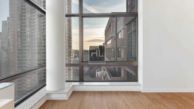 2 Bedrooms, Murray Hill Rental in NYC for $4,970 - Photo 2