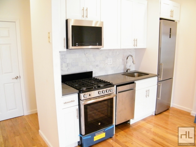 1 Bedroom, Cobble Hill Rental in NYC for $2,500 - Photo 2
