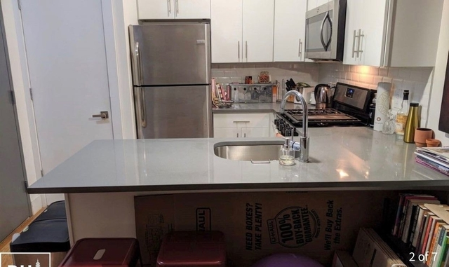 1 Bedroom, Bedford-Stuyvesant Rental in NYC for $2,080 - Photo 2