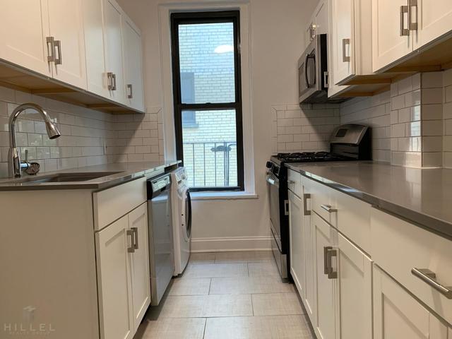 1 Bedroom, Astoria Rental in NYC for $2,159 - Photo 1
