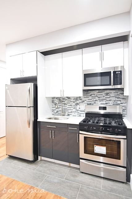 2 Bedrooms, Washington Heights Rental in NYC for $2,085 - Photo 1