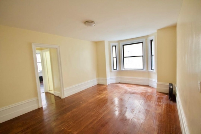 1 Bedroom, Washington Heights Rental in NYC for $1,800 - Photo 2