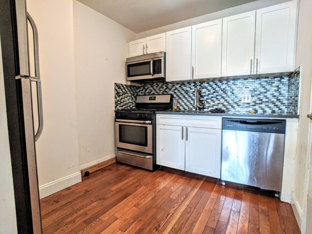 1 Bedroom, Crown Heights Rental in NYC for $1,672 - Photo 1