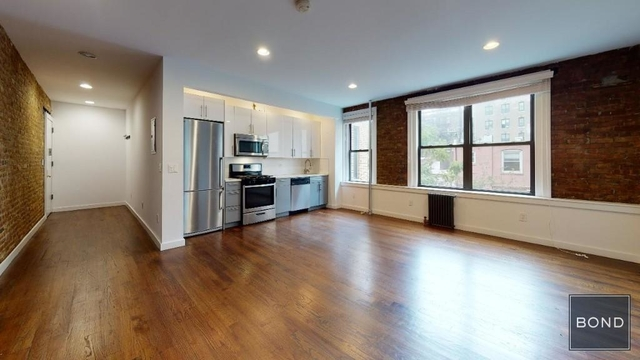 2 Bedrooms, Hamilton Heights Rental in NYC for $3,475 - Photo 1