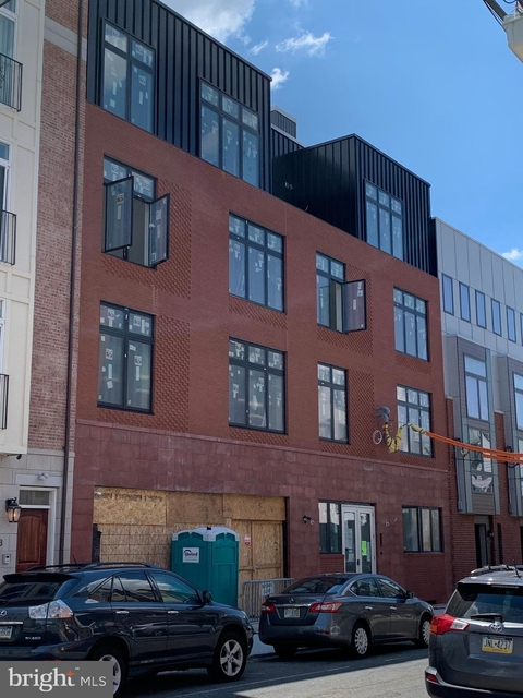 2 Bedrooms, Avenue of the Arts North Rental in Philadelphia, PA for $2,300 - Photo 1