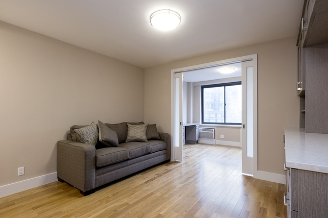 1 Bedroom, Manhattan Valley Rental in NYC for $2,096 - Photo 2