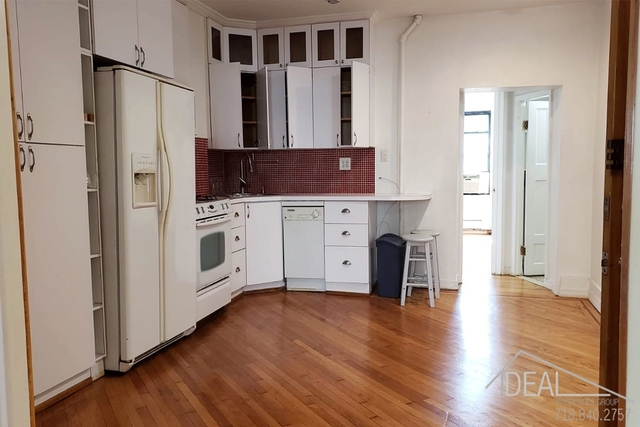 2 Bedrooms, Boerum Hill Rental in NYC for $3,285 - Photo 1