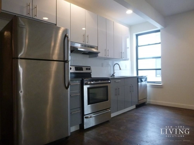 3 Bedrooms, Hamilton Heights Rental in NYC for $3,644 - Photo 1