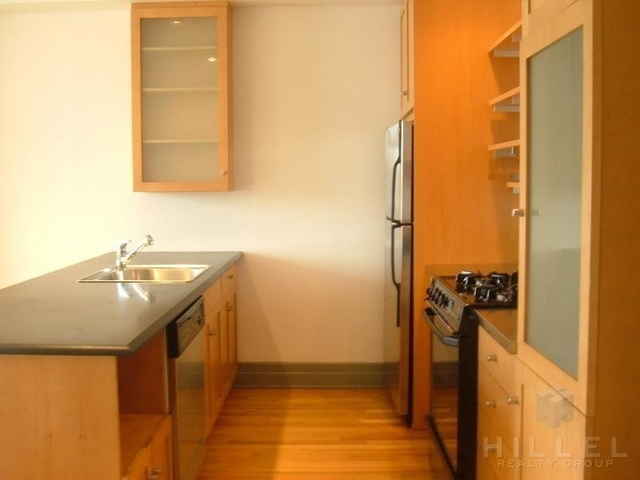 Studio, Boerum Hill Rental in NYC for $2,156 - Photo 1