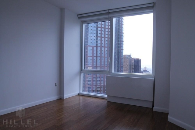 1 Bedroom, Fort Greene Rental in NYC for $2,533 - Photo 1