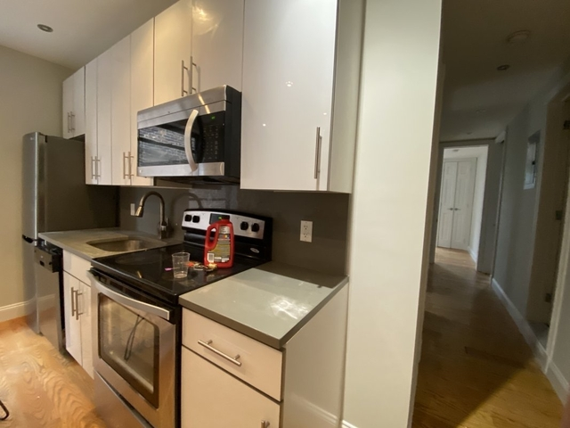 4 Bedrooms, Hudson Heights Rental in NYC for $2,745 - Photo 2