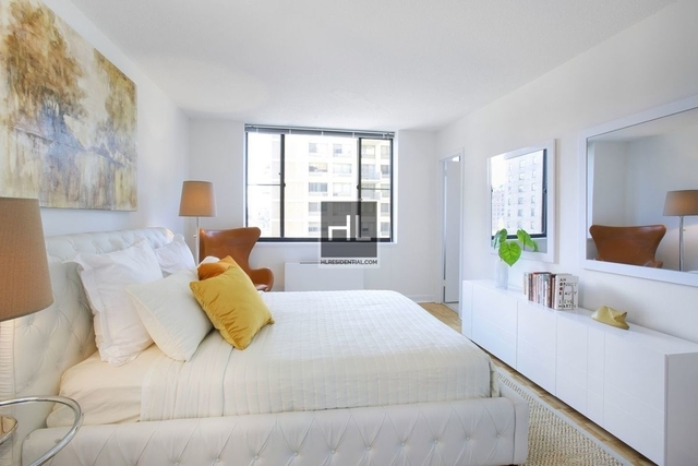 1 Bedroom, Upper West Side Rental in NYC for $2,371 - Photo 2