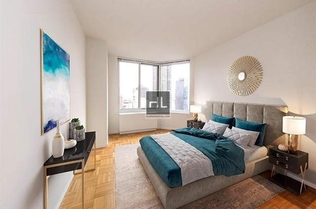 1 Bedroom, Turtle Bay Rental in NYC for $2,579 - Photo 1
