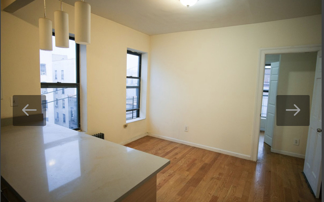2 Bedrooms, Hamilton Heights Rental in NYC for $1,850 - Photo 2