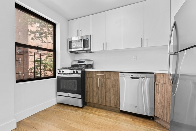 2 Bedrooms, Kew Gardens Rental in NYC for $2,195 - Photo 1