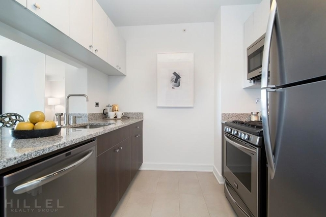 3 Bedrooms, Long Island City Rental in NYC for $5,725 - Photo 2