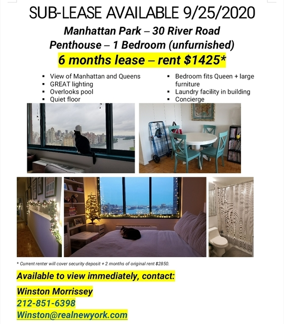 1 Bedroom, Roosevelt Island Rental in NYC for $1,425 - Photo 1