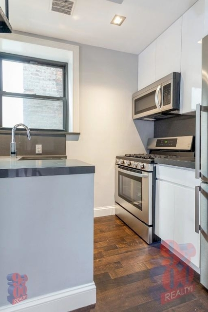 4 Bedrooms, East Harlem Rental in NYC for $3,295 - Photo 2