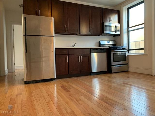 2 Bedrooms, Astoria Rental in NYC for $2,158 - Photo 2