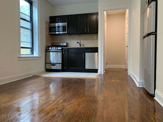 1 Bedroom, Astoria Rental in NYC for $1,705 - Photo 1