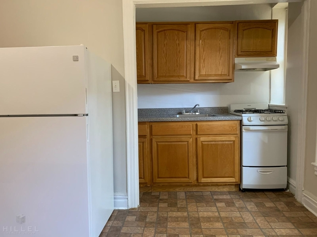 1 Bedroom, Sunnyside Rental in NYC for $1,895 - Photo 2