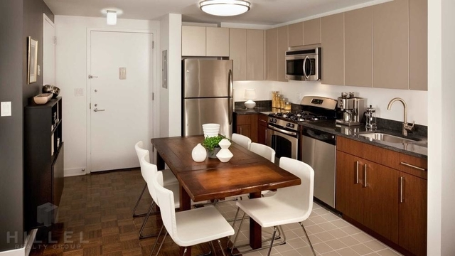 1 Bedroom, Downtown Brooklyn Rental in NYC for $3,444 - Photo 1