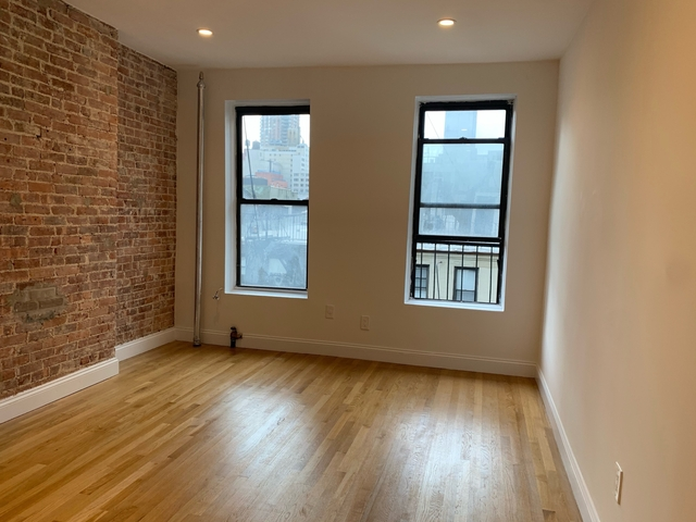 1 Bedroom, Upper East Side Rental in NYC for $1,895 - Photo 2