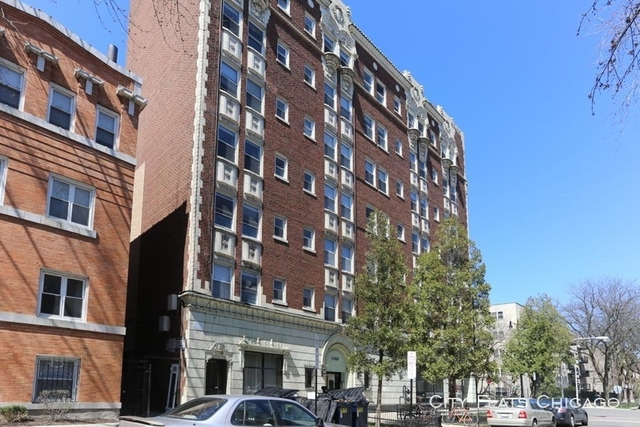 Studio, Rogers Park Rental in Chicago, IL for $820 - Photo 1